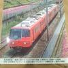 京電を語る③146…次世代の特急車を検討中