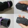 五藤光学研究所の単眼鏡【GT-M518】取り扱い開始しました!