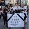 韓国の高校生が教科書の国定化に反対しデモ「習う歴史と世界の評価が違いすぎる」