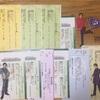 紫に染まった3か月を振り返る・初心者ベイベーと及川光博ワンマンショーPURPLE DIAMONDツアー10公演