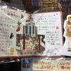 ハコイリムスメ「ハコいっぱいのプレゼント」リリイベ@タワレコ新宿