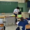 横浜市立鴨居中学校 分散登校  授業レポート No.4(2021年9月3日)