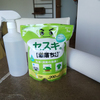 段ボール箱を処分する断捨離ダイエット&セスキ炭酸ソーダで磨くお掃除ダイエット