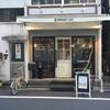 フェブラリーカフェでハンドドリップコーヒー(浅草)
