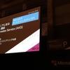de:code2018で参加したセッションと公開スライド(随時更新)