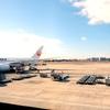 大阪梅田ダイヤモンドカリー大阪国際空港で「ジューシーカツカレー」