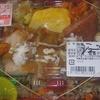 「チェリーハウス」(JA マーケット)の「ジューシー弁当」 350円 #LocalGuides