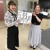 【感謝!】CLIQUEのブースに来てくださった68名の学生の皆様。本当にありがとうございました!