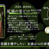 【木曜日の季節物】尾瀬の雪どけ 純米大吟醸 ひやろおし【FUKA🍶YO-I】