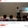 宮城県教育委員会による教科指導におけるICT活用の提案「MIYAGI Style」