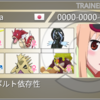 【S12最終29位】雑殴りサイクル