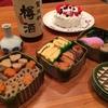 お節料理と日本酒
