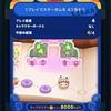 【LINEゲームツムツム】ピクサー・ストーリー・ブックス インサイドヘッド 2
