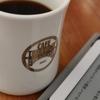 新型Kindle Paperwhiteを1ヶ月使ってみて感じたメリットとデメリット