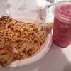 コストコで「チーズピザ」「巨峰スムージー」を食べてきた!