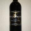 今日のワインはスペインの「フィンカ ラス ヴィルトゥードス」1000円以下で愉しむワイン選び(№76)
