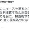 7at1stroke:えびふらい@単行本発売中...
