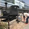 熱海鉄道の歴史