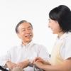 短期入所生活介護における人員基準とは?