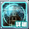 【モンスト】覇者の塔21階は序盤の難関?!攻略方法を解説!