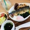 八戸ニュータウンVida CAFE でカフェランチ おすすめは鯖テリヤキ丼