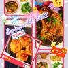 椿ハンの創作料理はアイデアがいっぱいナリィーッ😘