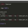 【コピペでOK】はてなブログでソースコードをエディタ風に表示するCSS