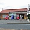 因美線:津ノ井駅 (つのい)