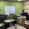 レッスン風景〜ドラムコース〜