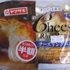 ヤマザキの『チーズリングパン』