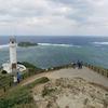 日本最南端・波照間島(1)