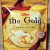 カルビー ザ・ゴールド ほろあまバター味