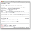 OPatch on Mac OS X Snow Leopard の出力が文字化けする