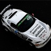 スーパー耐久 2020シリーズ 1/23 鈴鹿サーキット大会、中止のご報告