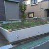 海老名市/ガーデンリフォーム完成写真