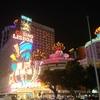 マカオの老舗カジノホテル:ホテルリスボアの紹介