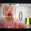 子供を撮影するにはフルサイズとマイクロフォーサーズどちらが良いのか