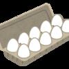 『卵は1日に何個まで食べていいのか』論争が決着したらしい。結局『あんまり食べない方が長生きやで』( ゚д゚)はぁ?