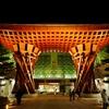 足早にめぐる金沢の旅 '20.10.03-04