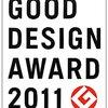 グッドデザイン賞の概要と3視点でのメリット