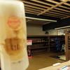 生け簀の銀次 宜野湾店