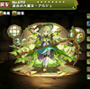 【パズドラ】森衣の大魔女アルジェの入手方法やスキル上げ、使い道情報!