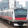 京葉線E233系5000番台もデビュー10周年です