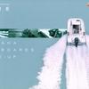 ヤマハ船外機「載せ換えキャンペーン」開催中です