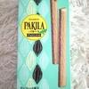 ブルボン パキーラ チョコミント味