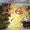 「ほっともっと」の「高菜弁当」 380円+大盛50円 (随時更新) #LocalGuides