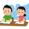 【2019年度版】介護福祉士取得を目指す人達へ!勉強のやり方を紹介!
