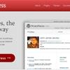 システムやプラグインを活用してSNSサイトを構築してみる。OpnePNE・BuddyPress・せん茶SNS