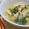 簡単!!ヘルシー!!茹で鶏むね肉の中華スープの作り方/レシピ