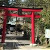 内々神社(うつつじんじゃ)